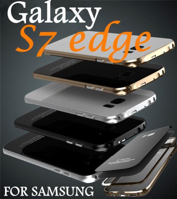 LUPHIE正規品 Galaxy S7 edge専用の9H強化ガラス...