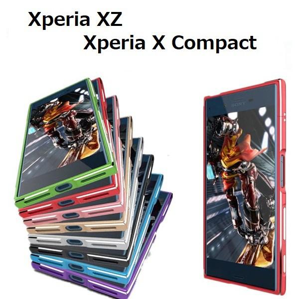 Xperia XZ SO-01J SOV34 601SO Xperia X Compact ...