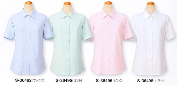 S-36496 半袖ブラウス ピンク 全1色 (セロ...
