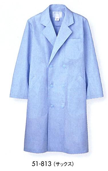51-813 ドクターコート メンズ・長袖  全1色 ...