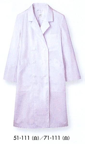 51-111 ドクターコート レディス・長袖  全1色...