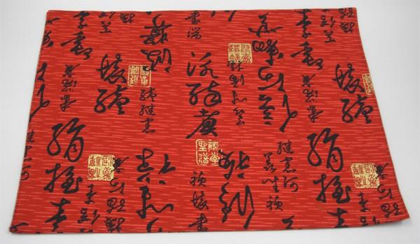 漢字柄 布ランチョンマット 約31cm×43cm