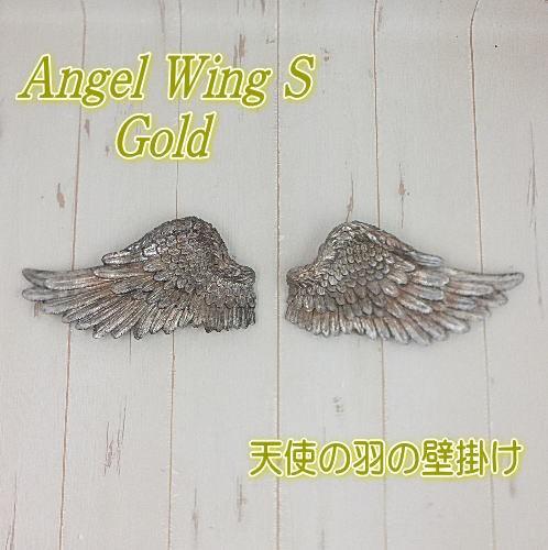 ミニエンジェルウイング ゴールド 【天使の羽 エ...