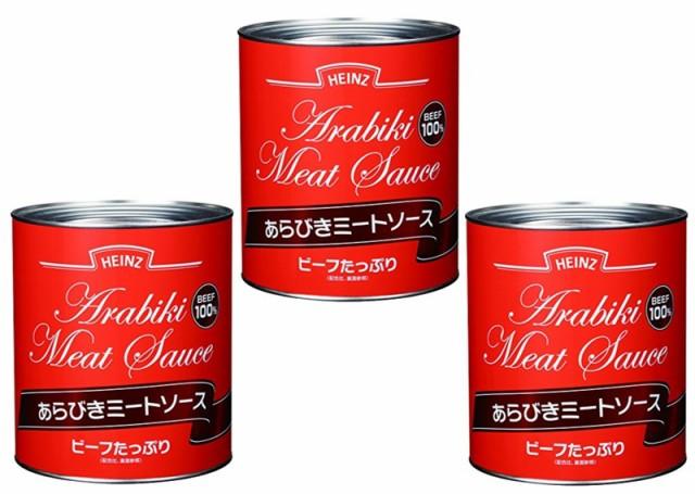 ハインツ あらびきミートソース 2号缶 820g×3...