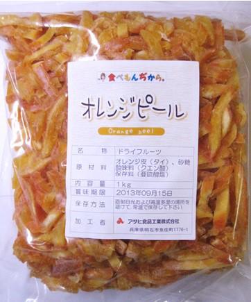 世界美食探究 タイ産 濃厚オレンジピール 1k...