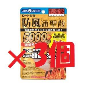 【ゆうパケット送料無料】【第2類医薬品】ロート...