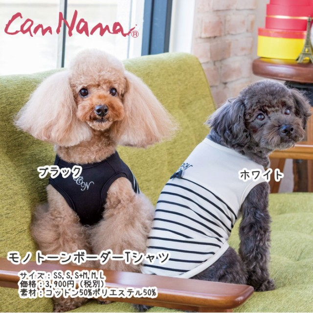 CanNana 春夏新作【きゃんナナ】モノトーンボーダ...