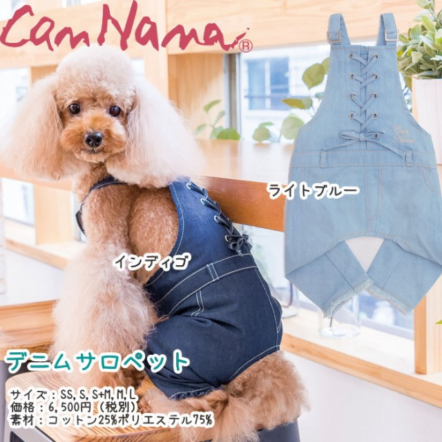CanNana 春夏新作【きゃんナナ】デニムサロペット...
