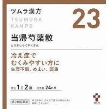 【第2類医薬品】ツムラ漢方 当帰芍薬散 エキス...
