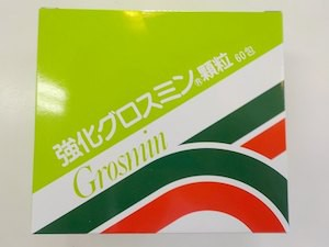 【送料無料 】2個セット 強化グロスミン顆粒 ...