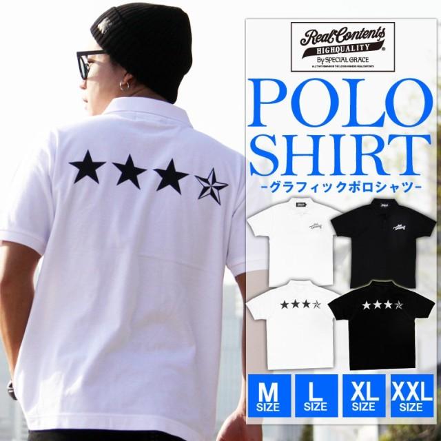 ポロシャツ メンズ 半袖 星 スター 柄 カノコ 大きいサイズ おしゃれ かっこいい アメカジ ワーク サーフ ファッション