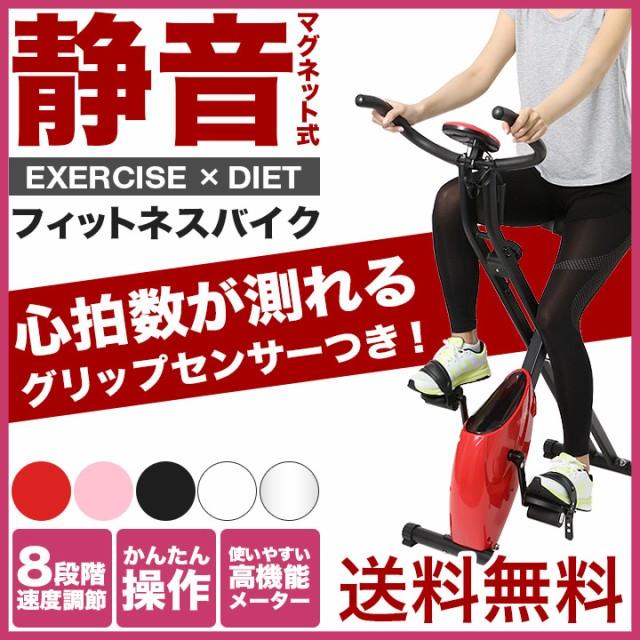 【送料無料】フィットネスバイク エアロバイク ダ...