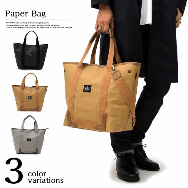 新作!【REGiSTA】PAPER BAG  /バッグ・ペーパー...