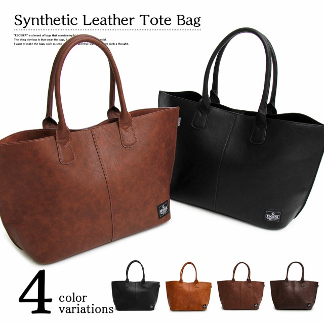 新作!【REGiSTA】SYNTHETIC LEATHER TOTE BAG  /...