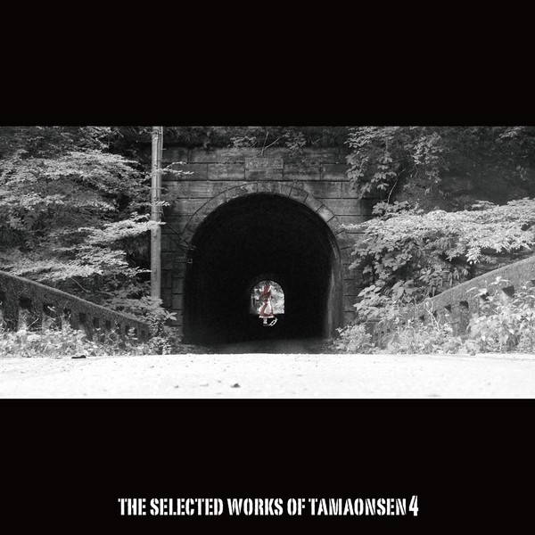 THE SELECTED WORKS OF TAMAONSEN 4 -魂音泉-