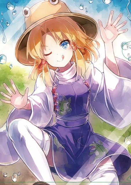 クリアファイル『洩矢諏訪子』 -SIDEREAL-