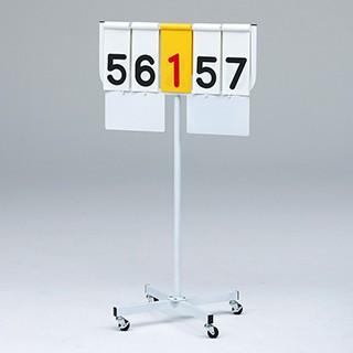 【受注生産品】トーエイライト 得点板 JR4 B-2643...