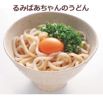 食品 麺類 うどん 池上製麺所 「るみばあちゃんの...