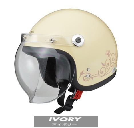 ちいさいサイズ スモールロージェットヘルメット ...