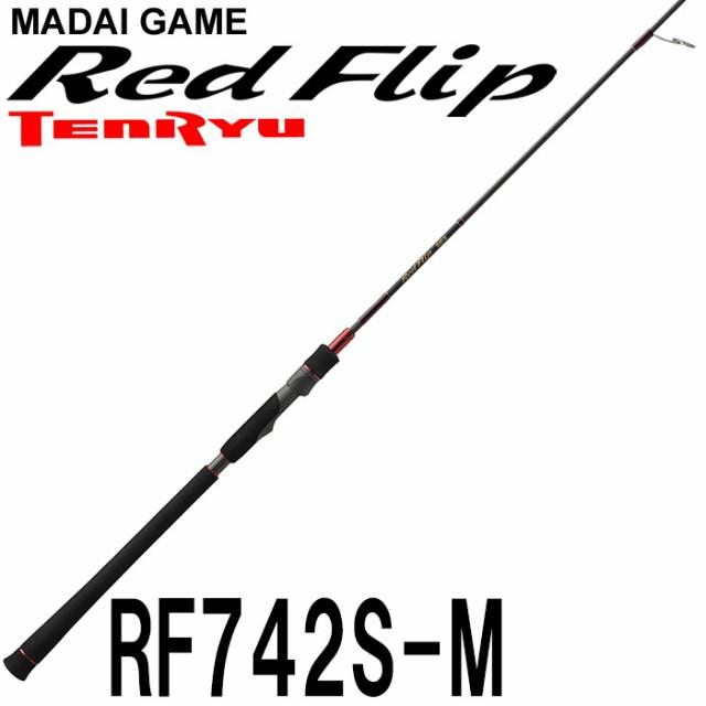 天龍(テンリュウ) レッドフリップ RF742S-M TAI-...