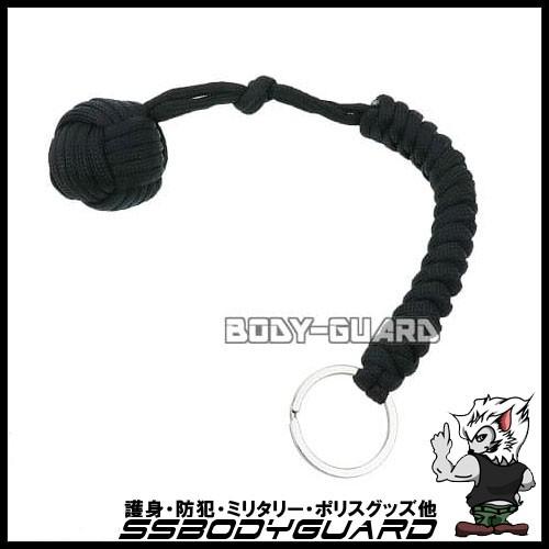 猿玉 タイプ2 黒