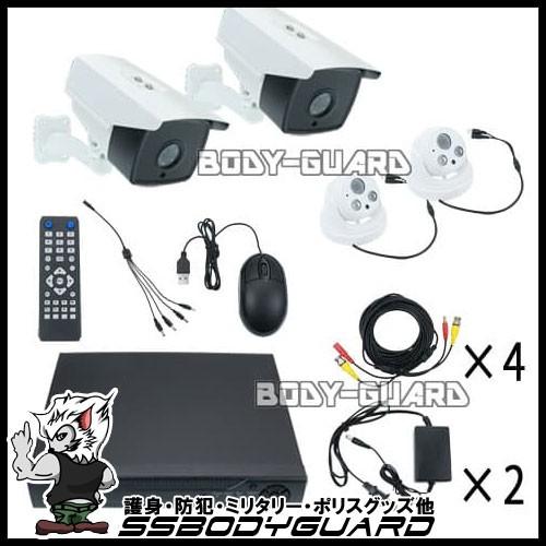 防犯カメラ レコーダー ボックス型カメラ2台 ド...