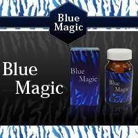 伝説のダイエット【Blue Magic】