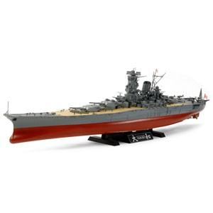 1/350 艦船シリーズ【No.30 日本海軍戦艦 大和】T...