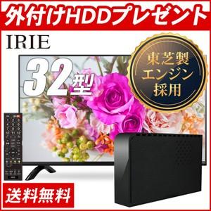 液晶テレビ IRIE 32型 東芝 高品質エンジン搭載 ハイビジョン 壁掛けすぐテレビ番組録画出来る外付けHDD付き MAL-FWTV32