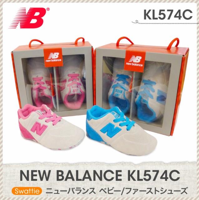 ニューバランス new balance KL574C キッズ スニ...