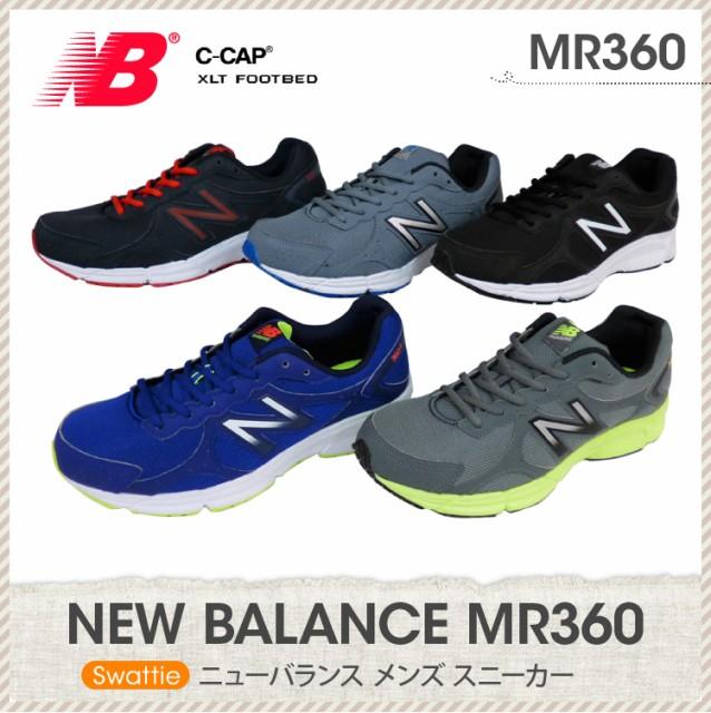 ニューバランス newbalance MR360 スニーカーシュ...