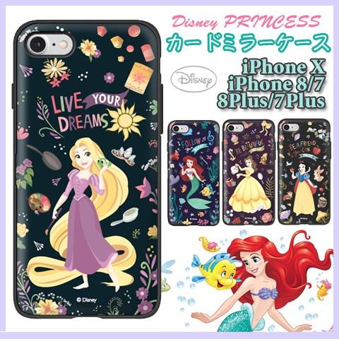 16665703a1 iPhoneXS iPhoneXSMax iPhoneXR ケース ディズニープリンセス カード ミラー disney アリエル ラプンツェル 白雪姫  ベル 手鏡