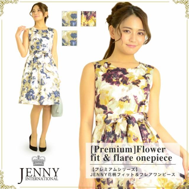 【プレミアムシリーズ】JENNY花柄フィット&フレ...