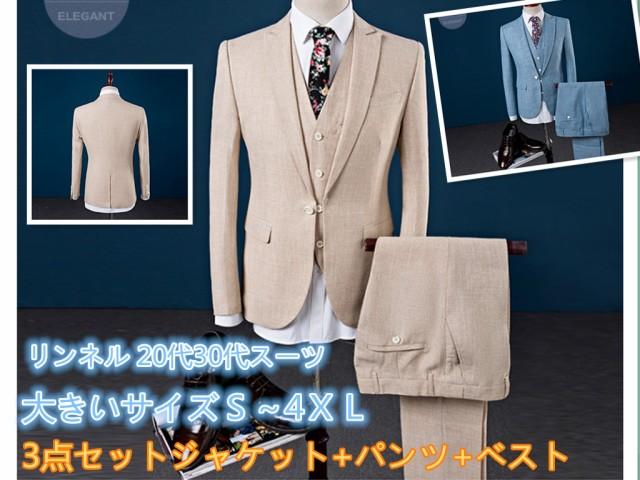 リンネル20代30代 3ピーススーツ メンズ スーツ ...