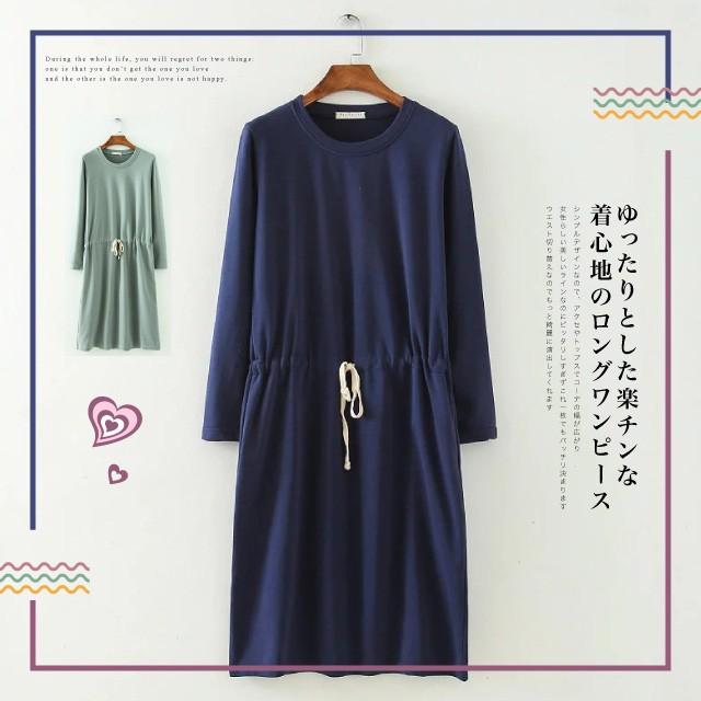 森ガール ワンピース 長袖 カットソー ワンピ...