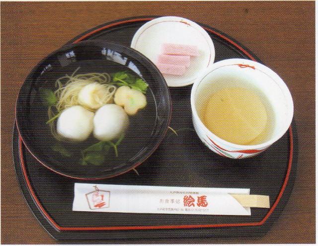 道の駅:しちのへ 米・雑穀・野菜・山菜。
