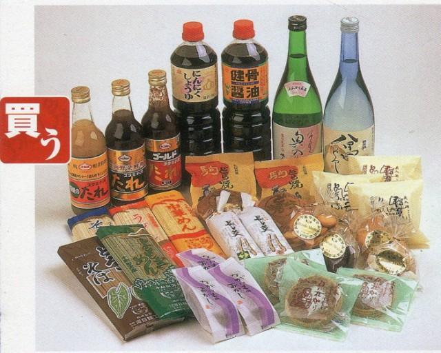 道の駅:十和田・米・雑穀・野菜・果物