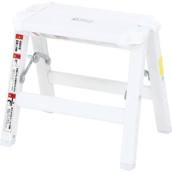 アルミ踏み台 1段 ホワイト DAT-AN1(4個セッ...