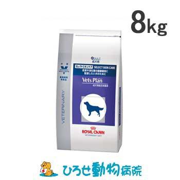 ロイヤルカナン 犬用 ベッツプラン セレクトスキ...