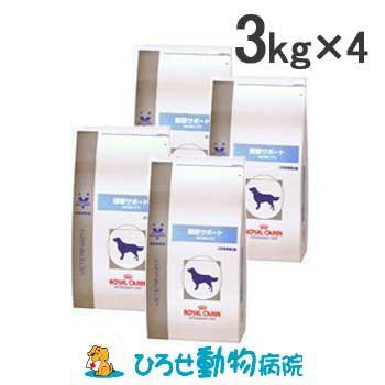 ロイヤルカナン 犬用 関節サポート 3kg×4袋 【...