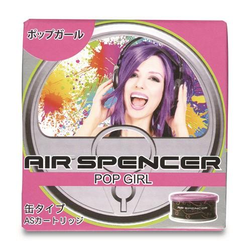 【5個セット】栄光社 AIR SPENCER ...