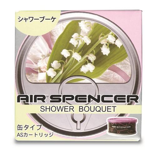 【3個セット】栄光社 AIR SPENCER ...
