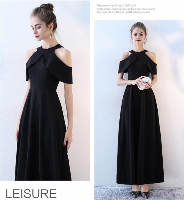超豪華ドレス/カラードレス/ロングドレス/パーテ...
