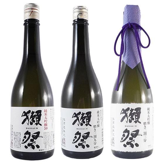 獺祭 だっさい 飲み比べセット 純米大吟醸 磨き23...