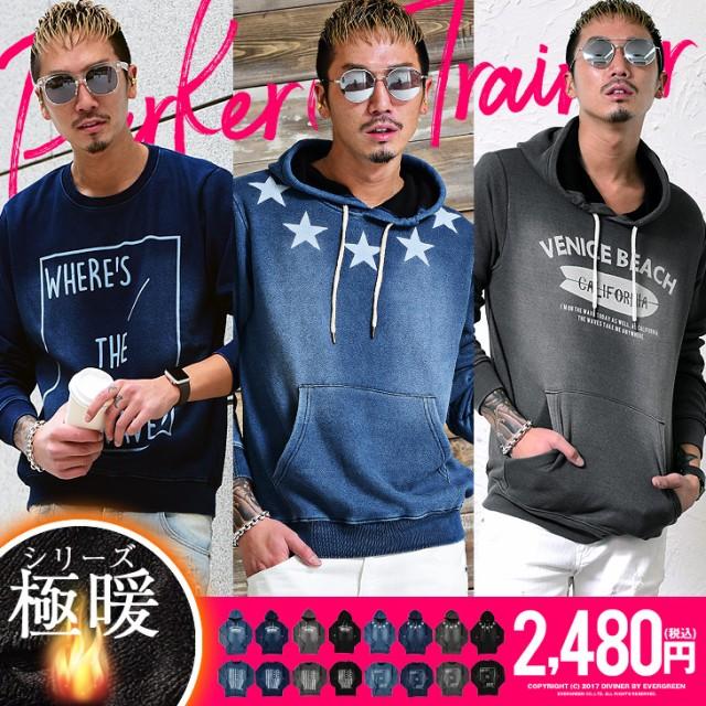 【★】福袋トップス パーカー メンズ スウェット ...
