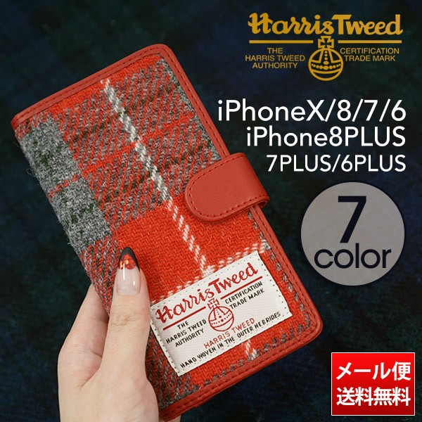 メール便送料無料 iPhoneX iPhone8 iPhone7 iPhon...