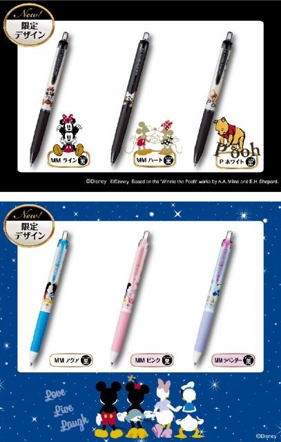 【メール便OK】ジェットストリーム ディズニー 0....