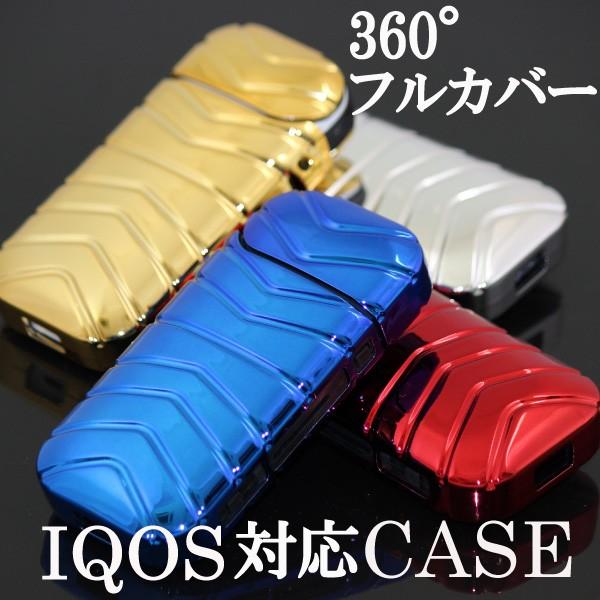 【メール便送料無料!!】アイコス対応ケース 360度...