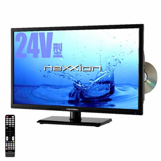 外付けHDD対応 DVDプレイヤー内蔵 24V型地上デジ...