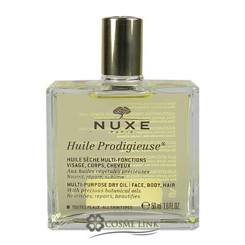 ニュクス NUXE プロディジューオイル 50ml